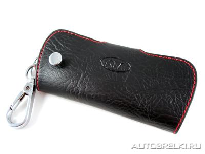 Чехол для автомобильного ключа KIA.