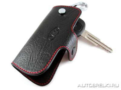 Универсальный чехол для автомобильных ключей с застежкой на кнопке